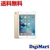 【送料無料】アップル Apple iPad mini 4 Wi-Fiモデル 64GB MK9J2J/A [ゴールド]【新品・国内正規品】