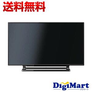 【送料無料】東芝TOSHIBAREGZA40S10[40インチ]地上・BS・110度デジタルハイビジョン液晶テレビ