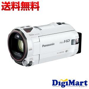 【送料無料】パナソニックPANASONICHC-W870M-W[ホワイト]ビデオカメラ【新品・国内正規品】(HCW870M)