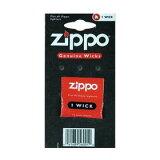 ZIPPO 替え芯 ウイック100mm [ 1個 ] | ジッポー オイルライター