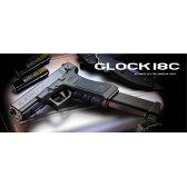 東京マルイ 電動ガン グロック18C 18歳以上用 フル・セミオート切替 ハンドガン 拳銃 ピストル 18才以上用 | Glock TOKYO MARUI