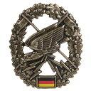 ドイツ徽章 Amazon 楽天 ヤフー等の通販価格比較 最安値 Com