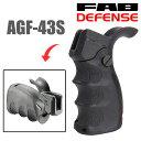 FABディフェンス 実物 AGF-43S ライフルグリップ M16/AR15 ファブディフェンス ハンドガン カスタムパーツ ...