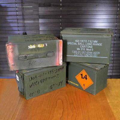 軍放出品アモカン.50キャリバー米軍軍払下げ品軍払い下げ品鉄製弾薬ケース|弾薬箱アンモカンAMMOCANアンモボックス