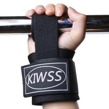 リストストラップ 2個セット 握力サポート KIWSS リストラップ ウエイトリフティングストラップ 握力補助 握力カバー 手首保護 ウエイトトレーニング 筋トレ サポーター 両手用