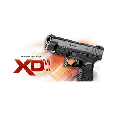 東京マルイガスガンXDM-40