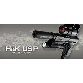 東京マルイ 電動ガン H&K USP フル・セミオート切替 ハンドガン 拳銃 ピストル 18才以上用 | TOKYO MARUI