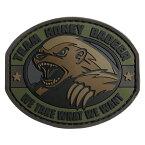 ミルスペックモンキー PVCパッチ Honery Badger ベルクロ [ フォレスト ] MIL-SPEC MONKEY MSM ハニーバジャー アナグマ ラーテル ミリタリーワッペン ミリタリーパッチ アップリケ 記章 徽章 襟章 肩章 胸章 階級章 ポリ塩化ビニル