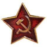 ロシア軍放出品 バッジ 記章 ソ連標章 実物 鎌と槌 ピンバッジ 襟章 胸章 帽章 ミリタリー 軍物 軍払い下げ品