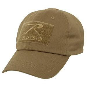 Rothco オペレーターキャップ 9362 タクティカル [ コヨーテブラウン ] CAP マリーンキャップ ベースボールキャップ 野球帽 メンズ ワークキャップ ハット ミリタリーキャップ 帽子 通販 販売 シンプル 無地