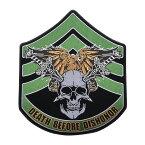 ミリタリーパッチ スカル 二等軍曹 DEATH BEFORE DISHONOR アイロンシート付 [ 大 ] ミリタリーワッペン アップリケ 記章 徽章 襟章 肩章 胸章 階級章