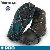 ヤクトラックスプロ 雪上歩行具 スノー&アイスウォーカー [ Sサイズ ] |Yaktrax スノーシュー かんじき