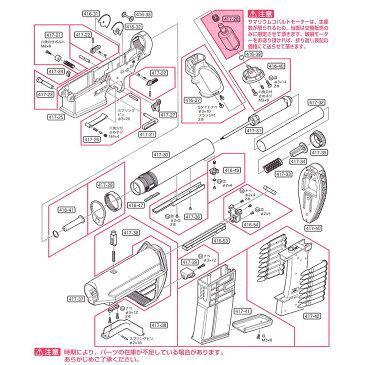 東京マルイ H&K HK417 アーリーバリアント [ 税抜30円パーツ ] TOKYO MARUI エアガン 電動ガン ガスガン サバゲー装備 ミリタリーグッズ サバイバルゲーム