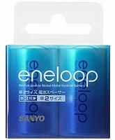 SANYO(サンヨー)エネループ(eneloop)単3形電池が単2サイズで使える電池スペーサー2個セット S...