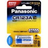 【ポスト投函便専用商品・送料無料】パナソニック リチウム電池 CR123AW(CR123A-W)