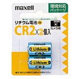 【ポスト投函便専用商品・送料無料】maxell マクセル リチウム電池 CR22本パック CR2.2BP