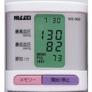 手首式血圧計 日本精密測器(NISSEI)ボタンひとつで楽々測定コンパクト!WS-900 [WS900]【アルカリ電池4本プレゼント中】