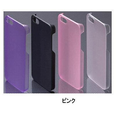 【在庫処分品!ポスト投函】GAIS ガイズ PC(ポリカーボネート)ケースSEALED H001 iPh5-H001(P) ピンク
