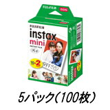 FUJIFILM チェキ用フィルム 2本パック instax mini 2PK(20枚)x5個(100枚)