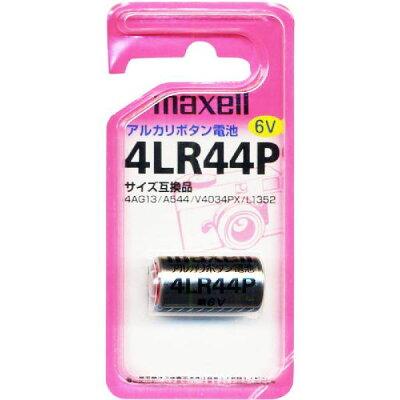 maxell(マクセル)アルカリボタン電池 4LR44P 1BS