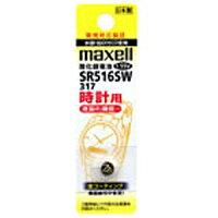 マクセル時計用酸化銀電池SR516SW・1BT