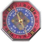 【お取り寄せ】ミザール(MIZAR)風水九星方位磁石 GF-803