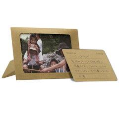 山櫻 YAMAZAKURA カードをはずすとフォトスタンド写真立てになる封筒 phocado フォカド プレー...