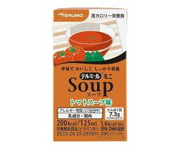 テルモ 消火態流動食 テルミールミニSOUP トマトスープ味 24本入り  4987350965455