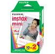 FUJIFILM チェキ用フィルム 2本パック instax mini 2PK(20枚)x5個(100枚)【送料無料】