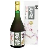 明利酒類 明利 本格梅酒 梅香 百年梅酒 720ml(化粧箱入り)