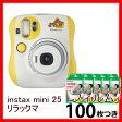 FUJIFILM instax mini 25 チェキ リラックマ(本体)+チェキ用フィルム(通常タイプ)100枚付