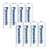 【ポスト投函便専用商品】単4形 パナソニック Panasonic エネループ充電池単4形8本 BK-4MCC/4C(2パック) 電池ケース付き  単4形8本パック