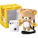 【限定生産品】富士フィルムチェキカメラ リラックマチェキグルミ リラックマコラボモデル instax mini 11アイスホワイト