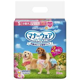 マナーウェア 女の子用 Sサイズ 小型犬用 ピンクリボン・青リボン 36枚