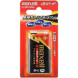 【お取り寄せ】マクセル(maxell) アルカリ乾電池ボルテージ角形9V 1本ブリスターパック 6LF22(T) 1Bx100個 (100本) 【送料無料】