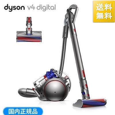 ダイソン 掃除機 キャニスター型 サイクロン式 クリーナー Dyson V4 Digital Fluffy+ CY29FF