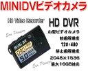 【送料無料】■HD画質/小型デジタルビデオカメラレコーダー■単3電池充電可/500万画素//小型カメラ/ちび型/mini カメラ/ポケット型/記録メディア