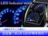 【送料無料】■LEDインジケーターウォッチブラック■車のスピードメーターのようなクールな時計!