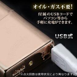 【送料無料】■USB充電プラズマライター■6種類から選べる!ケース入りなので贈り物にも◎