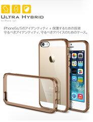 iPhone 5s / 5 ウルトラ・ハイブリッド SPIGEN SGP シュピゲン【ウルトラ…