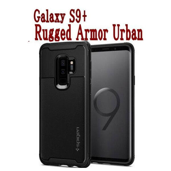 49c1c99f4b spigen GalaxyS9+ Rugged Armor Urban 国内正規品 あす楽対応シュピゲン galaxy s9+ ケース シュピゲン