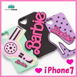 iPhone7 Barbie Design アメコミ風シリコンケース あす楽対応バービー iphone7 ケース iphone7 スマホケース スマホカバー アイフォン7ケース ブランド barbie iphoneケース アイフォンケース シリコンケース iphone7 バービー iphone バービー barbie