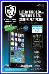 iphone6PLUSフィルム iP6plus保護フィルム iphone 6 ガラスフィルム iphone 6 iphone 6plus用強...