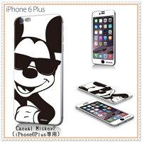 送料無料 iPhone6sPlus...
