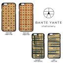 iPhone6s/iPhone6 BANTE YANTE(バンテヤンテ)ハンドメイド木製 ケース iPhone6 casemate iphon……