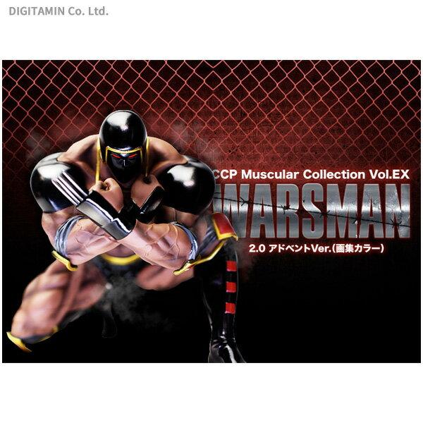 送料無料◆CCP Muscular Collection マスキュラーコレクション Vol.EX キン肉マン ウォーズマン2.0 アドベントVer. (画集カラー) フィギュア 【未定予約】
