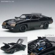 フォード ファルコン チューンド・バージョン ブラック・インターセプター ミニカー