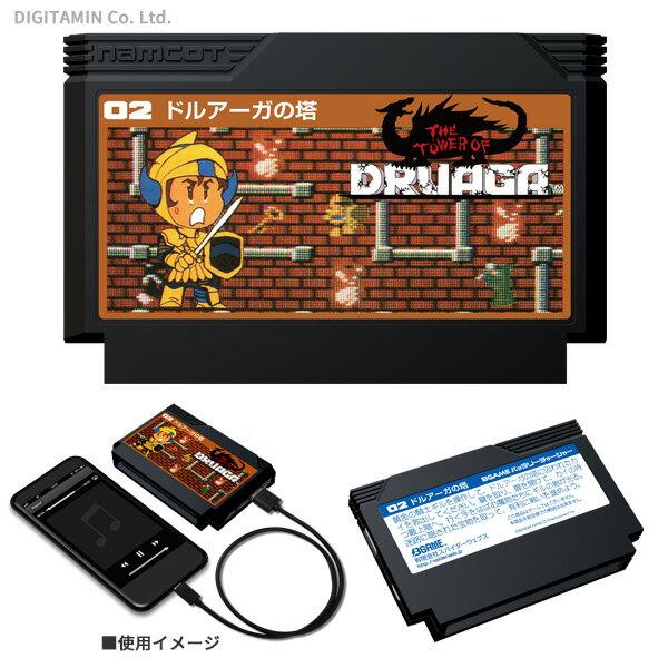 送料無料◆BGAME ナムコクラシックシリーズ 第2弾 ドルアーガの塔 でじたみん限定 PSE適合品(ZG30053)