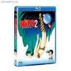 うる星やつら2 ビューティフル・ドリーマー (デジタルリマスター版) (Blu-ray)◆ネコポス送料無料(ZB34210)