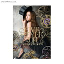 namie amuro LIVE STYLE 2014 (豪華盤) / 安室奈美恵 (Blu-ray)◆クロネコDM便送料無料(ZB41915)
